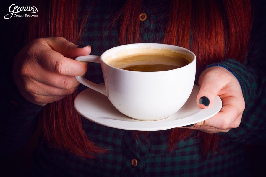 Во время ожидания, выпейте чашку ароматного кофе в Студии Красоты Грива