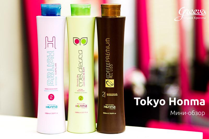Tokyo Honma, статья, составы, отзывы, мнение.